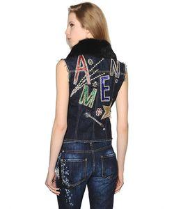 Amen | Embellished Cotton Denim Vest W/ Lapin