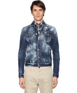 Dsquared2 | Powdered Effect Cotton Denim Jacket