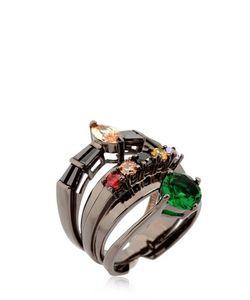 Iosselliani | Mandala Stacked Ring