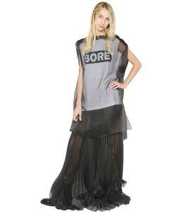 Yang Li   Oversized Sleeveless Silk Organza Top