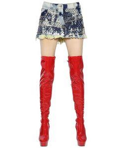 Ashish | Washed Studded Cotton Denim Skirt