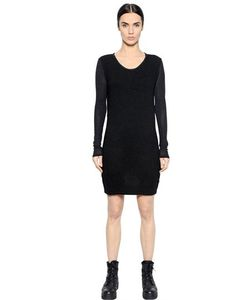 Silent Damir Doma | Stretch Viscose Jersey Dress