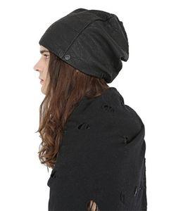 Cutuli Cult | Textured Leather Beanie Hat