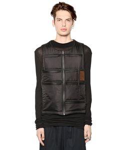 Letasca   Reversible Multi Pocket Nylon Vest