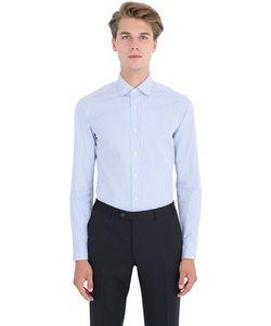 Salvatore Piccolo   Slim Fit Striped Cotton Shirt