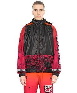 Astrid Andersen | Mesh Nylon Windbreaker Jacket