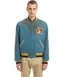 Gucci | Stretch Corduroy Bomber Jacket