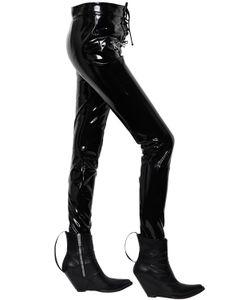 Unravel | Lace-Up Faux Patent Leather Pants