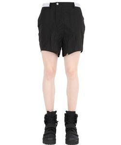 Hood By Air | Nylon Canvas Shorts With Side Slits
