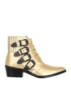 Toga Pulla | 50mm Metallic Leather Boots W/ Buckles