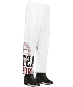 Astrid Andersen | Heavy Cotton Jersey Jogging Pants