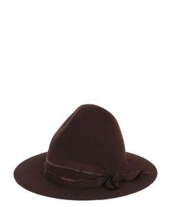 Barbisio | Ranger Wool Felt Hat