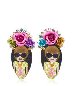 BIJOUX DE FAMILLE | Anna Rosary Earrings