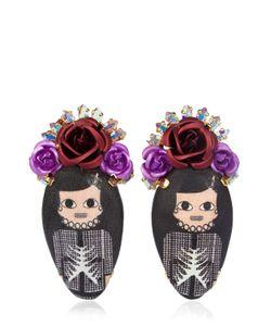 BIJOUX DE FAMILLE | Coco Rosary Earrings