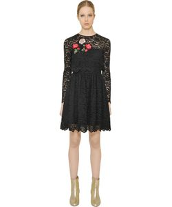 Blugirl | Embroidered Techno Lace Dress