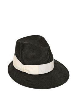 Borsalino | Straw Hat With Grosgrain Hatband