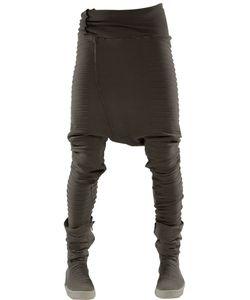 Demobaza | Baggy Alcion B Viscose Wave Knit Pants