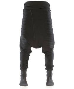 Demobaza | Alcion Viscose Wave Knit Pants