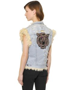 Forte Couture | Tiger Denim Faux Shearling Vest