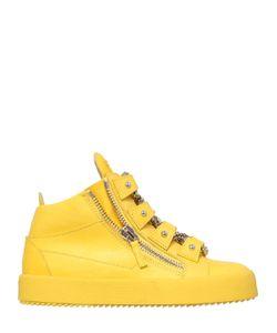 Giuseppe Zanotti Design | 20mm Chain Laces Leather Sneakers