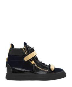 Giuseppe Zanotti Design | 20mm Bangle Velvet Leather Sneakers