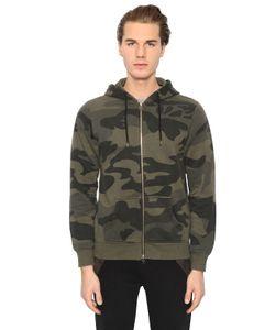 Hydrogen | Camouflage Cotton Zip-Up Sweatshirt