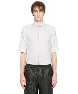 Jil Sander | Stretch Cotton Blend Poplin Shirt
