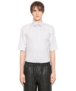 Jil Sander | Stretch Cotton Blend Poplin Shirt