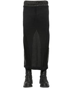 Julius | Wool Silk Knit Skirt