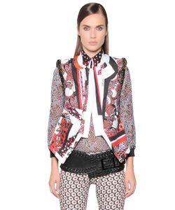 Just Cavalli | Printed Techno Vest With Decorative Trim