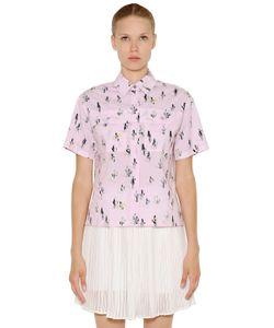 Kenzo | Cactus Print Stretch Cotton Poplin Shirt
