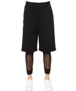 Maid In Love | Lisa Embroidered Jersey Mesh Pants