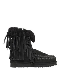 Mou | 20mm Eskimo Fringed Shearling Boots