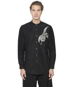 Ports 1961 | Hummingbird Heavy Cotton Poplin Shirt