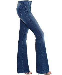 Seafarer | Penelope Cotton Denim Jeans