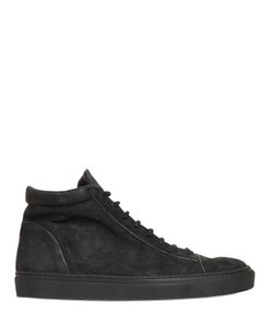 The Last Conspiracy | Matte Horse Leather High Top Sneakers