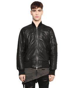 Unravel | Nappa Leather Bomber Jacket