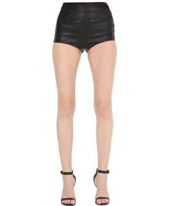 La Perla | High Waisted Leather Mini Shorts