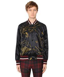 Valentino | Panther Intarsia Satin Souvenir Jacket