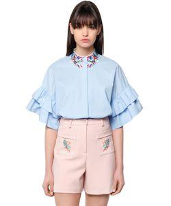 Vivetta | Lace Collar Ruffled Cotton Poplin Shirt