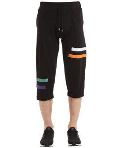 MRKT   Cotton Sweat Shorts W Stripe Patches