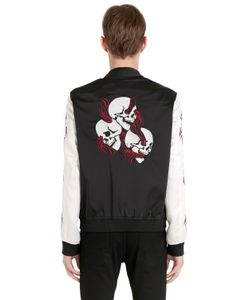 The Kooples | Embroidered Techno Satin Bomber Jacket