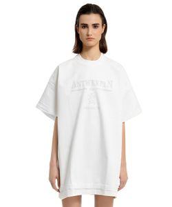 VETEMENTS | Oversize Antwerpen Doubled T-Shirt