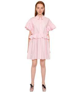 Vivetta | Hands Ruffled Cotton Poplin Shirt Dress