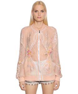 Amen | Embellished Tulle Crepe Bomber Jacket