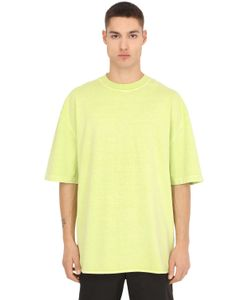 Yeezy | Heavy Cotton Jersey Oversized T-Shirt