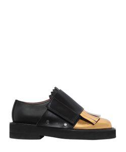 Marni   40mm Fringed Metallic Leather Shoes
