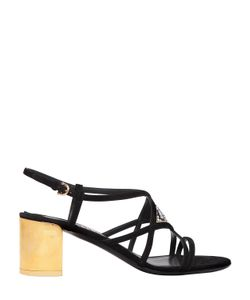 Salvatore Ferragamo | 55mm Emmy Mosaic Suede Sandals