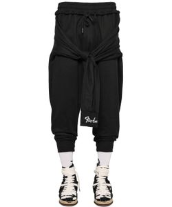 KTZ | Cotton Jogging Pants W/ Tied Sleeves