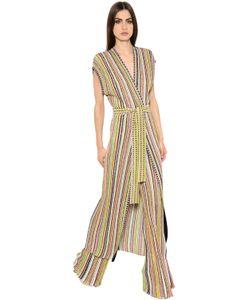Missoni | Striped Lamé Rib Knit Long Vest